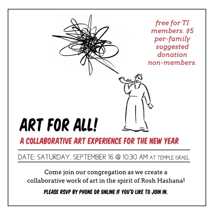 RH Art Project Newsletter Ad